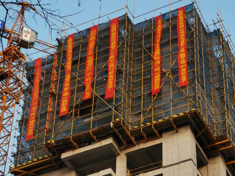 屯留E区棚户区改造项目12号楼封顶